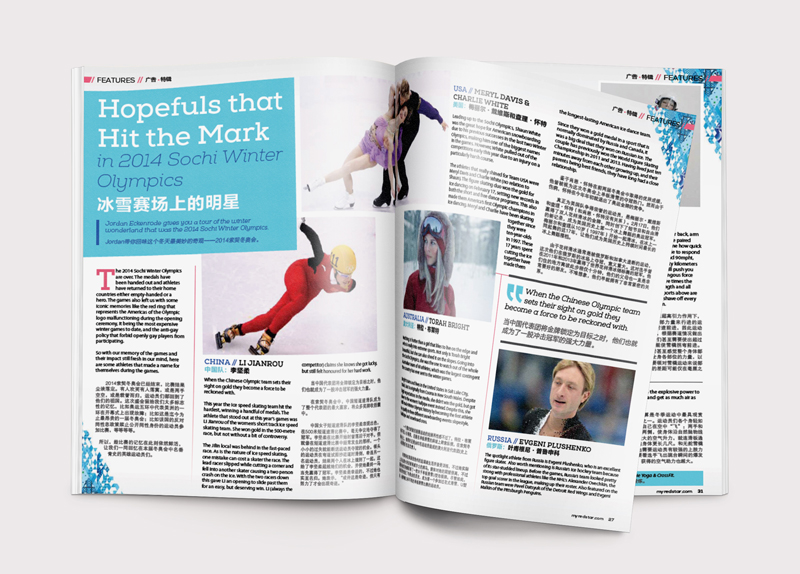 RS-Magazine-MockUp4web