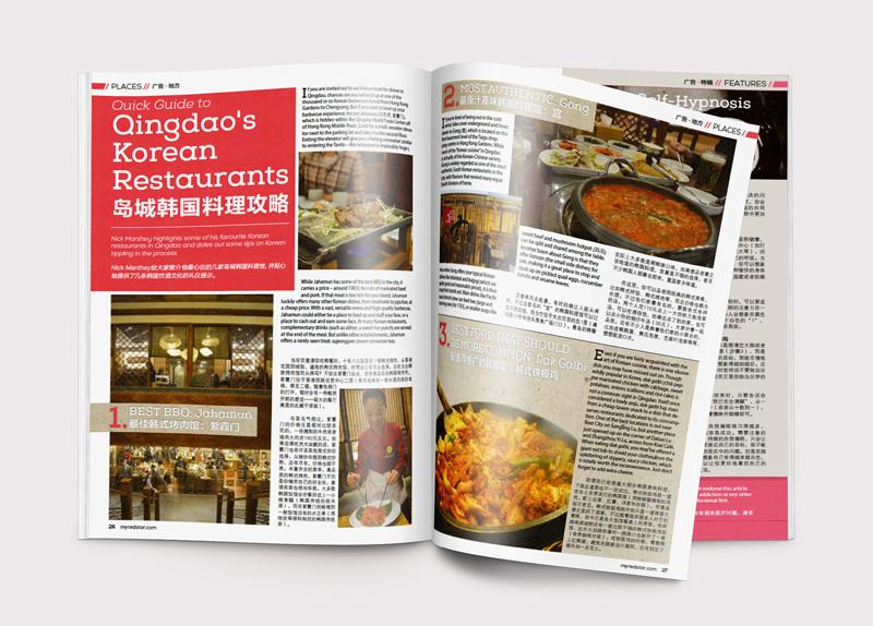 RS-Magazine-MockUp5web