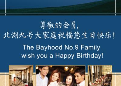 bayhood9_birthday_wechat-card01