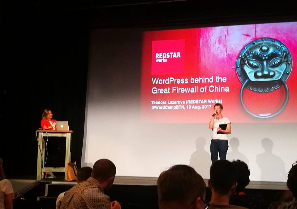 Speaking at WordCamp Brighton on the topic of WordPress in China (WCBTN)